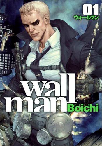 wallman・1