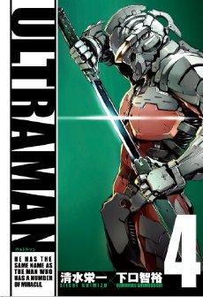 ULTRAMAN・4
